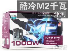 5款千瓦电源PK!酷冷M2肌肉电源评测