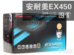重振中端精神!安耐美EX450电源评测