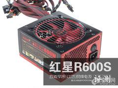 GTX670双卡电源 测游戏悍将红星R600S