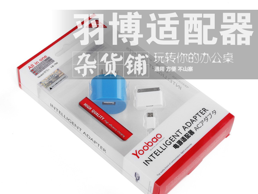 数码杂货 玩转你的办公桌之通用充电器