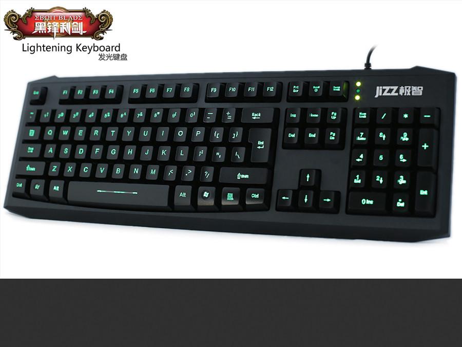 全荧光绿背灯 黑锋利剑键盘官方图赏