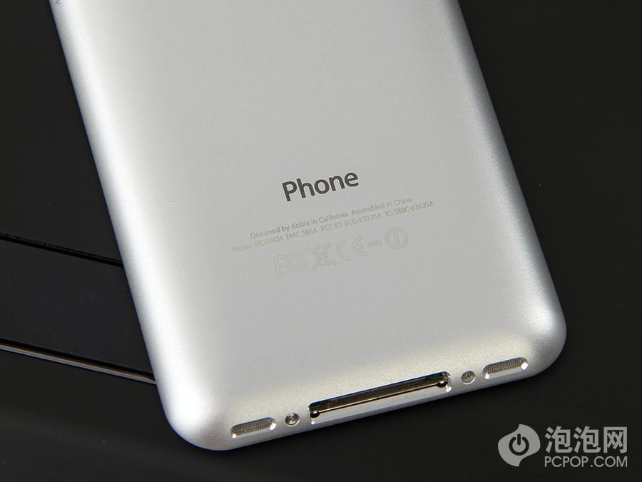 苹果手机怎么备份5s