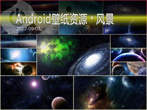 独享梦幻星空 Android星空风景壁纸集