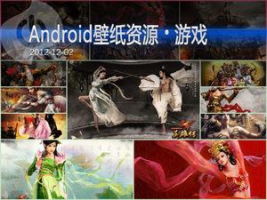 叱咤风云赤壁英雄 Android游戏壁纸集