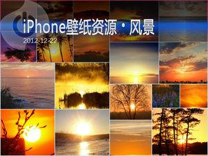 太阳依旧照常升起 iPhone风景壁纸集