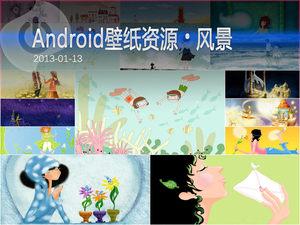 让手机装扮小清新 Android主题壁纸集