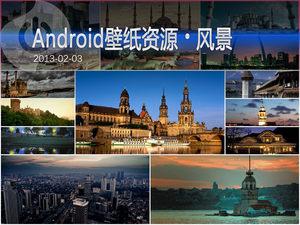 异域风情收入囊中 Android风景壁纸集