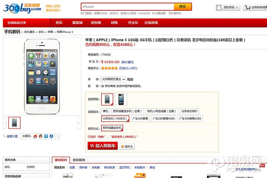 压岁钱怎么用 10款京东热销手机推荐