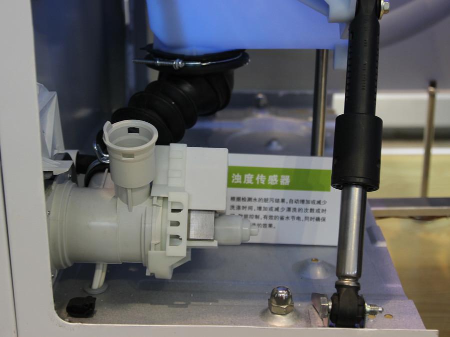 2公斤全自动滚筒洗衣机(白色)