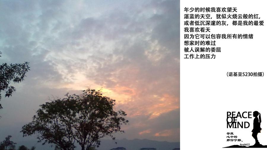 【印象・生活】第一季 寻找心中的宁静