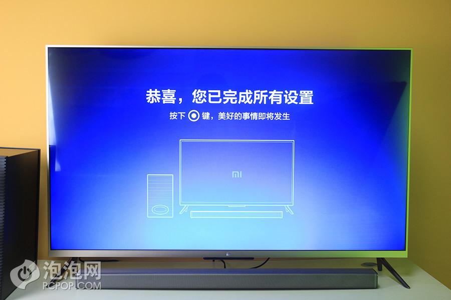 小米电视2开箱图赏