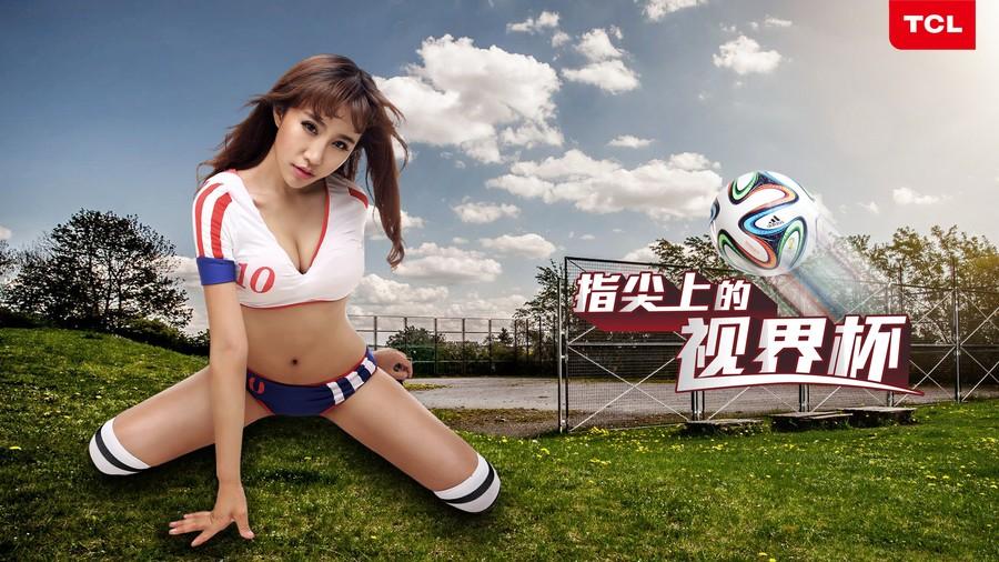 4k超高清3d美女壁_LG正式发布84寸4K超高清3D智能电视_液晶电
