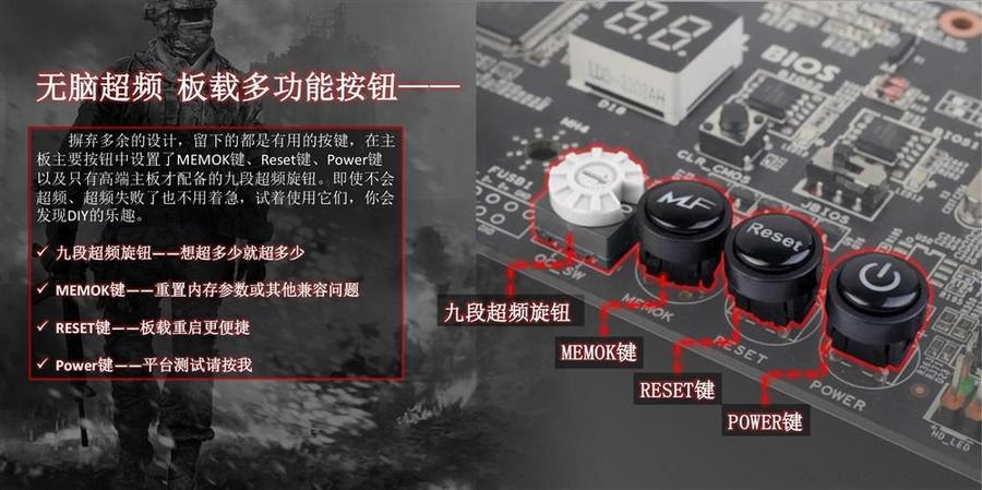 新产品问世 七彩虹igame玩家主板曝光