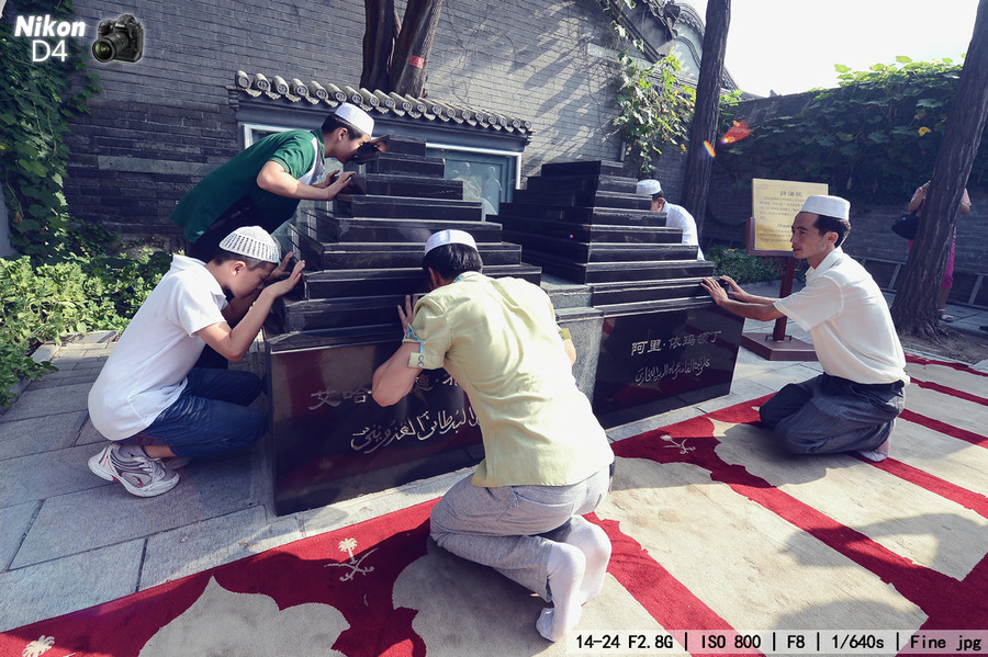 穆斯林节日 穆斯林节日介绍 穆斯林重要节日图片