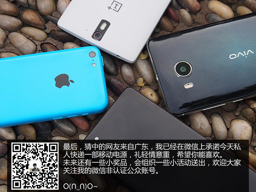 锤子Xshot一加iPhone5c拍照横评(10)