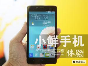 699元/双800万像素 小鲜手机现场体验