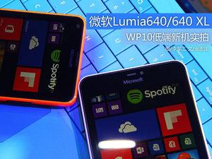 微软WP10系统Lumia640/640 XL真机实拍