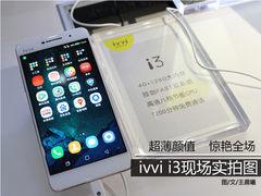 超薄颜值双系统 ivvi i3现场实拍图