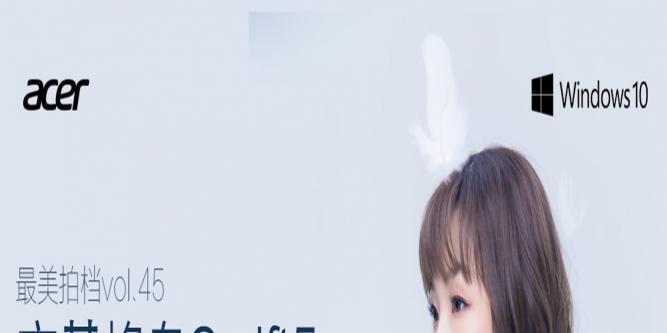 宏碁蜂鸟Swift5 开启轻薄办公新风尚