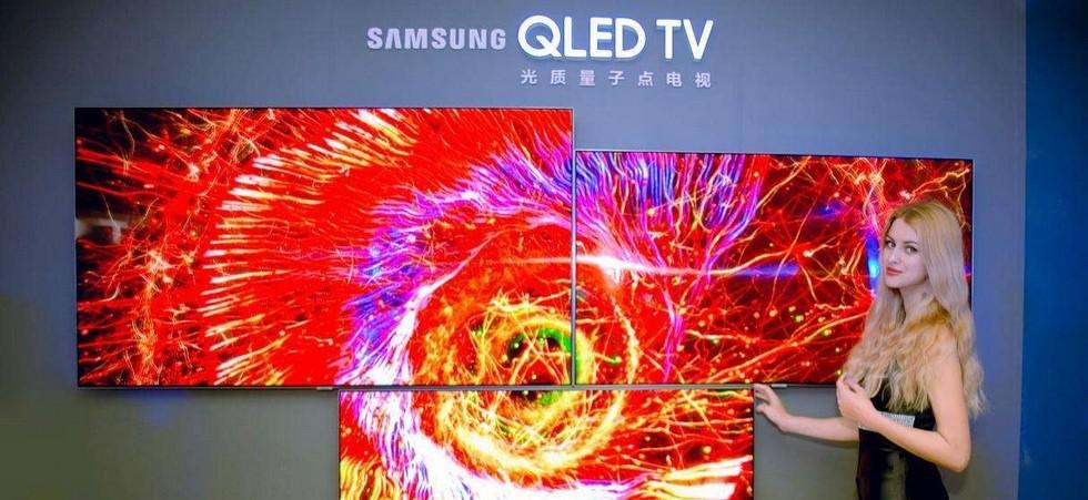 QLED认识误区 ?关于量子点电视你应该知道这些