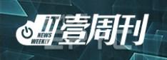 AMD Vega真身曝光/4K蓝光盘被破解