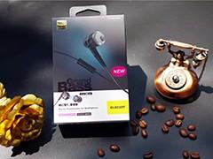 达人专栏丨百元首选!宜丽客GBG1000M耳机体验:各种音乐都通吃