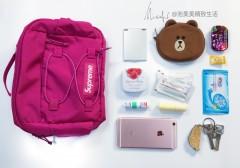 翻包记丨拆了公司几位少女的包,包里居然有这些东西!(1)