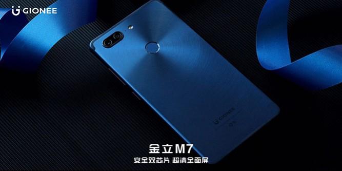 金立M7全面屏手机媒体品鉴会