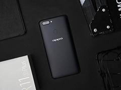 玩客丨手机吃鸡是什么体验?OPPO R11s Plus操作演示