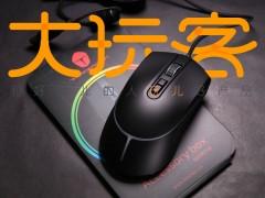 尝鲜报告 | 炫目灯光助阵 雷神猎兵鼠标征服大玩客玩家!