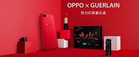 OPPO&法国娇兰跨界合作 独家推出R11热力红限量礼盒