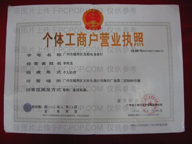 广州越秀区有哪些好的幼儿园-广州越秀区有哪些好的