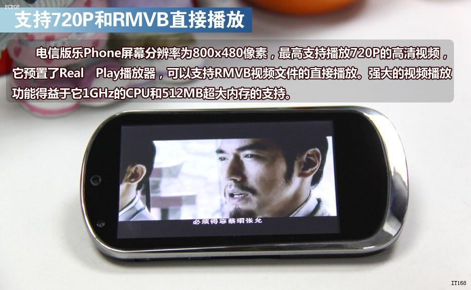 lenovo乐phone 3GC101 电信版 联想乐phone 3GC101 电信版 lenovo