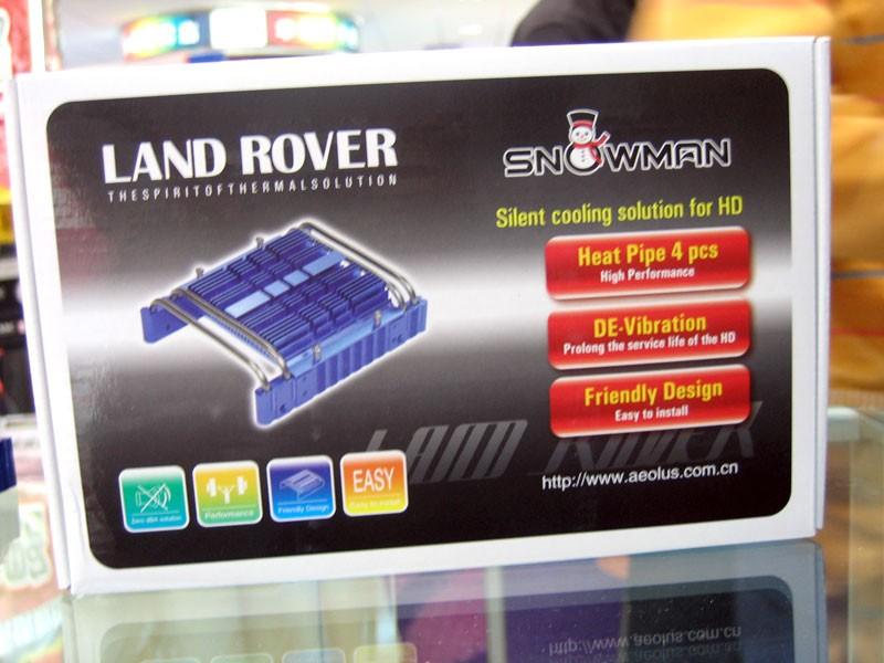 九州风神LAND ROVER散热器原图 LAND ROVER图片下...