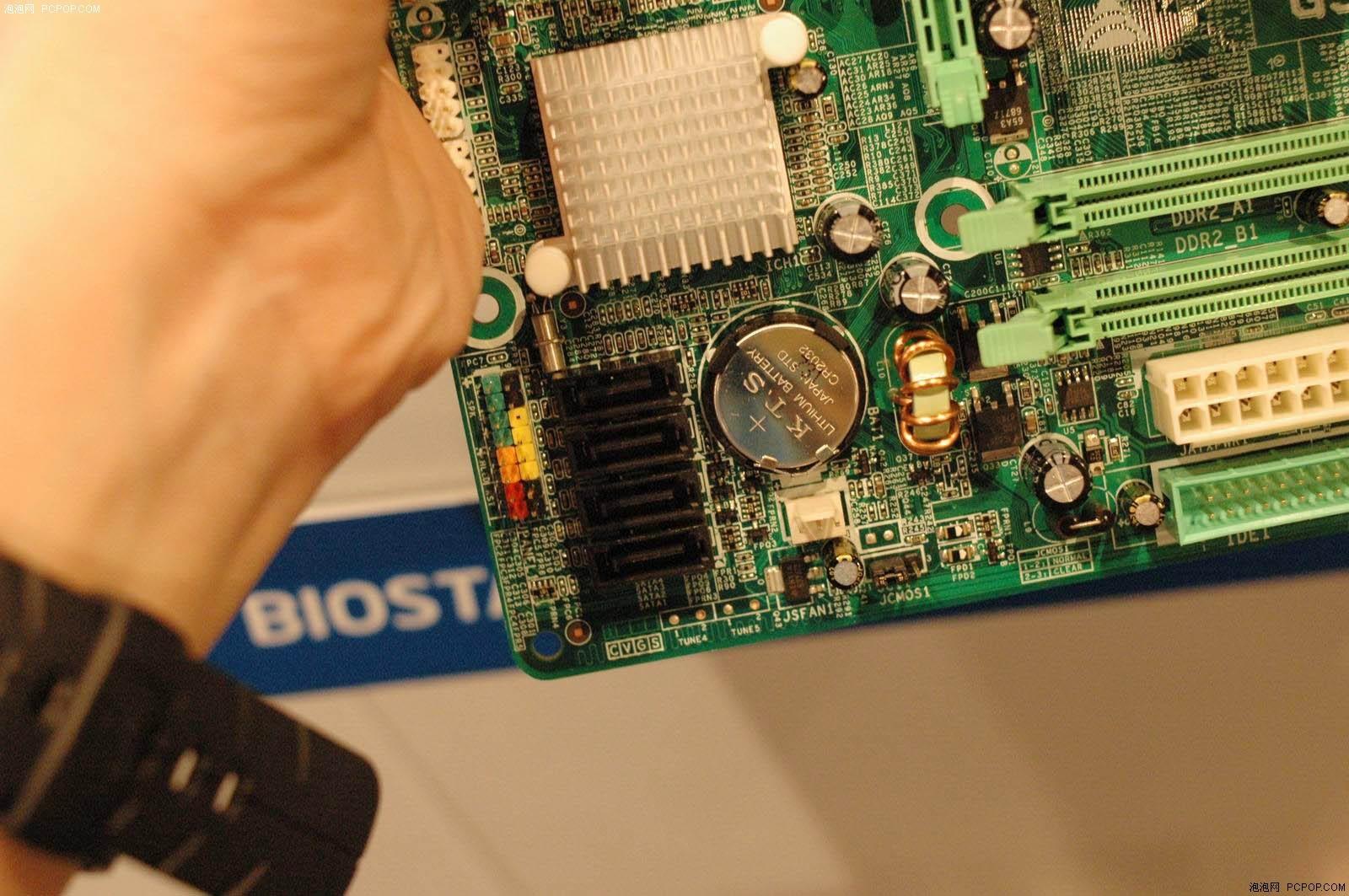 映泰g31-m7主板原图 高清图片 g31-m7图片下载 第5页