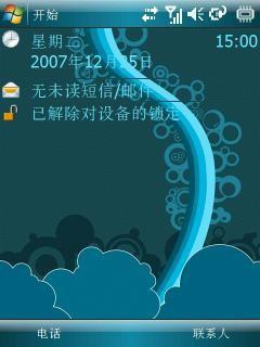 ...夏新N800图片   夏新N800原图列表   夏新N800   夏新手...
