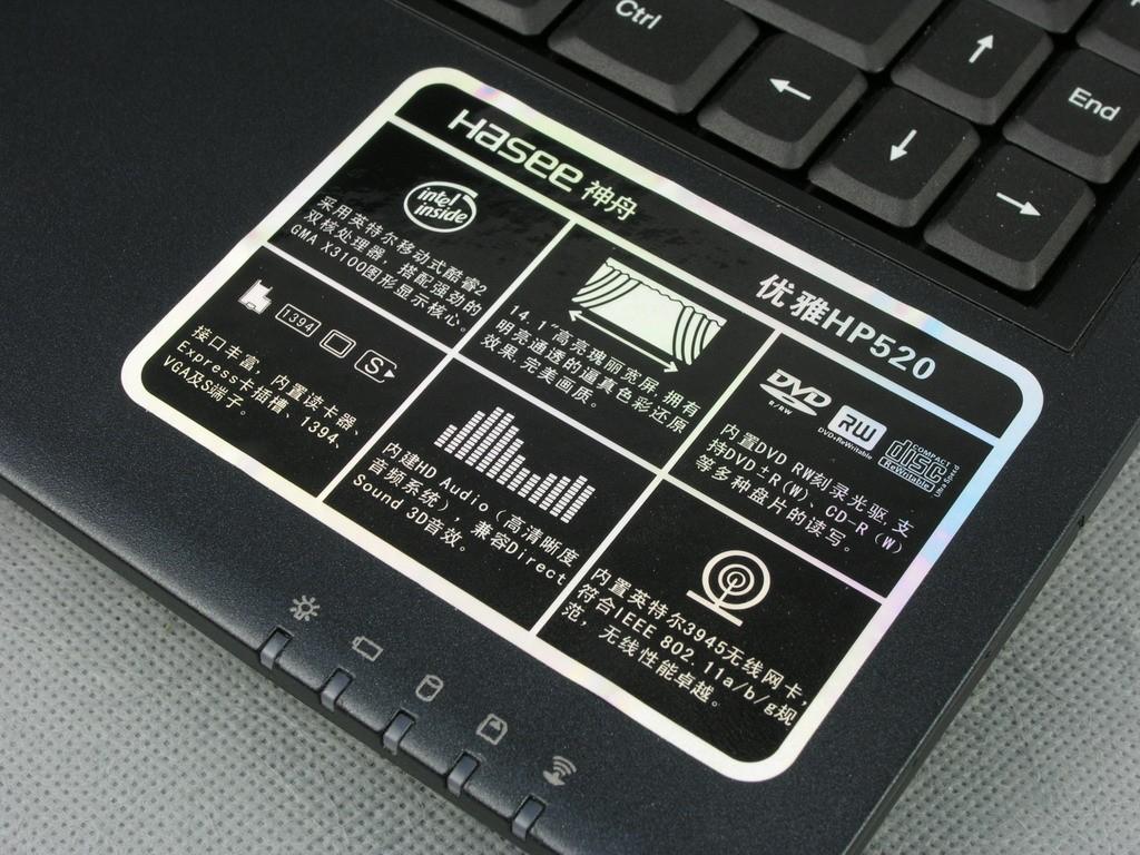 神舟优雅HP520笔记本原图 优雅HP520图片下载 第82页