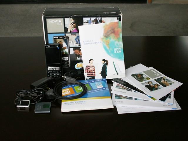 诺基亚N73手机原图 N73图片下载 第300页