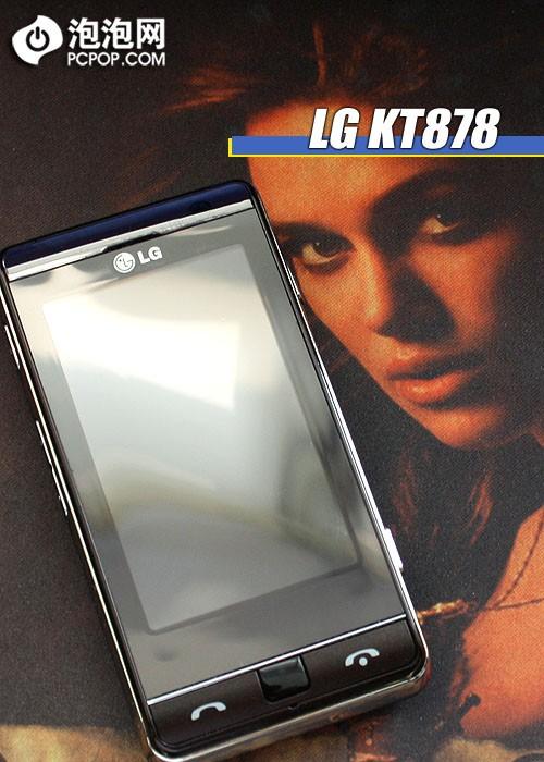 TD+500万像素+智能 LG KT878深度评测