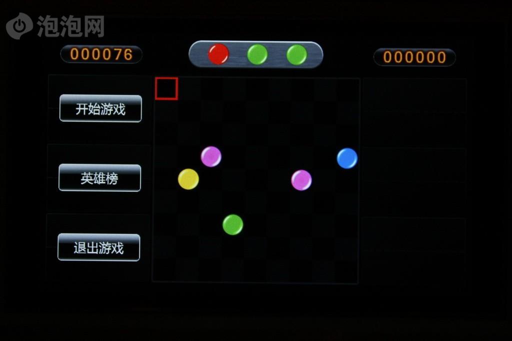 蓝魔t7(8g)图片12
