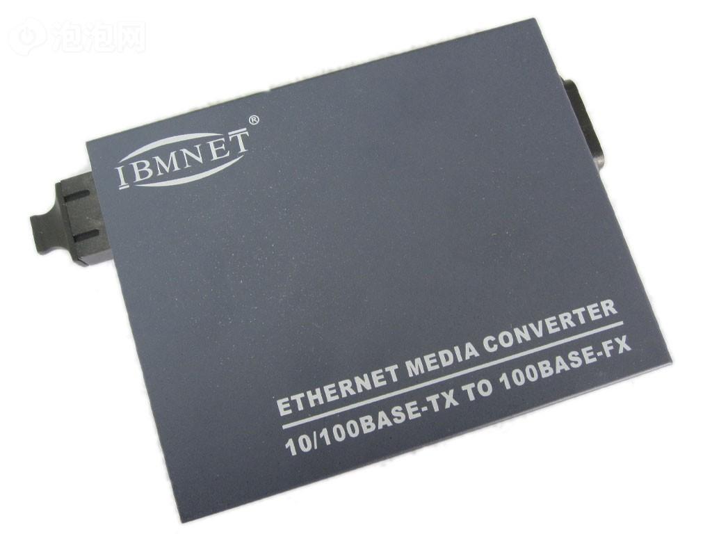 IBMNET多模收发器收发器原图 多模收发器图片下载