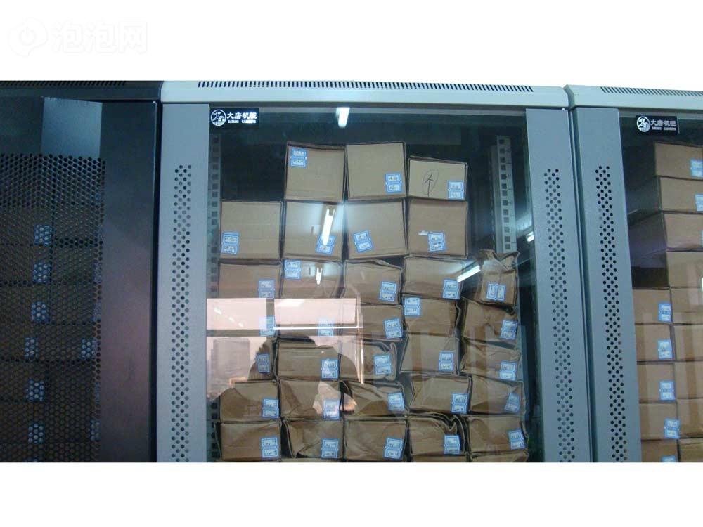 大唐威图型网络机柜5120网络机柜原图 威图型网络机柜5120...