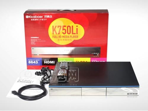 开博尔K750li高清播放机