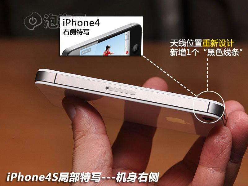 苹果s天线图片_苹果iphone4swifi天线4GS内置排线WIFI信号