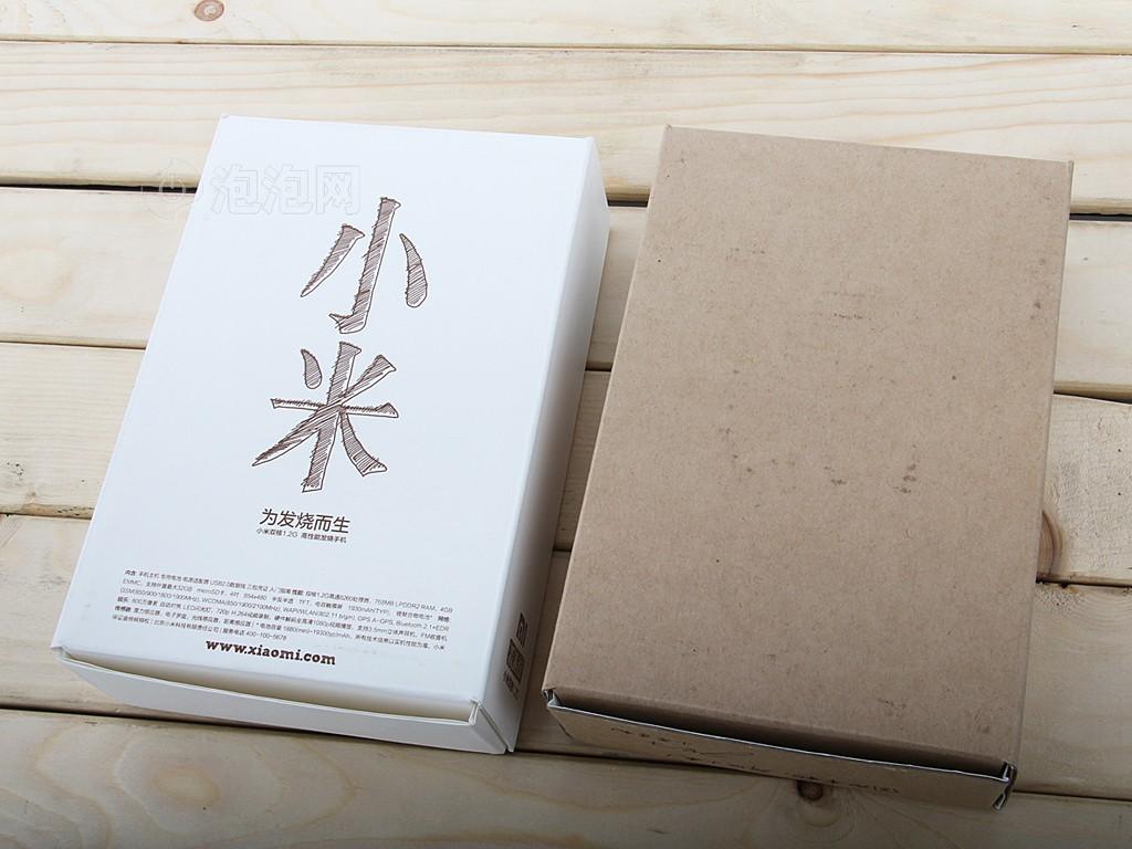 小米青春版开箱图片26