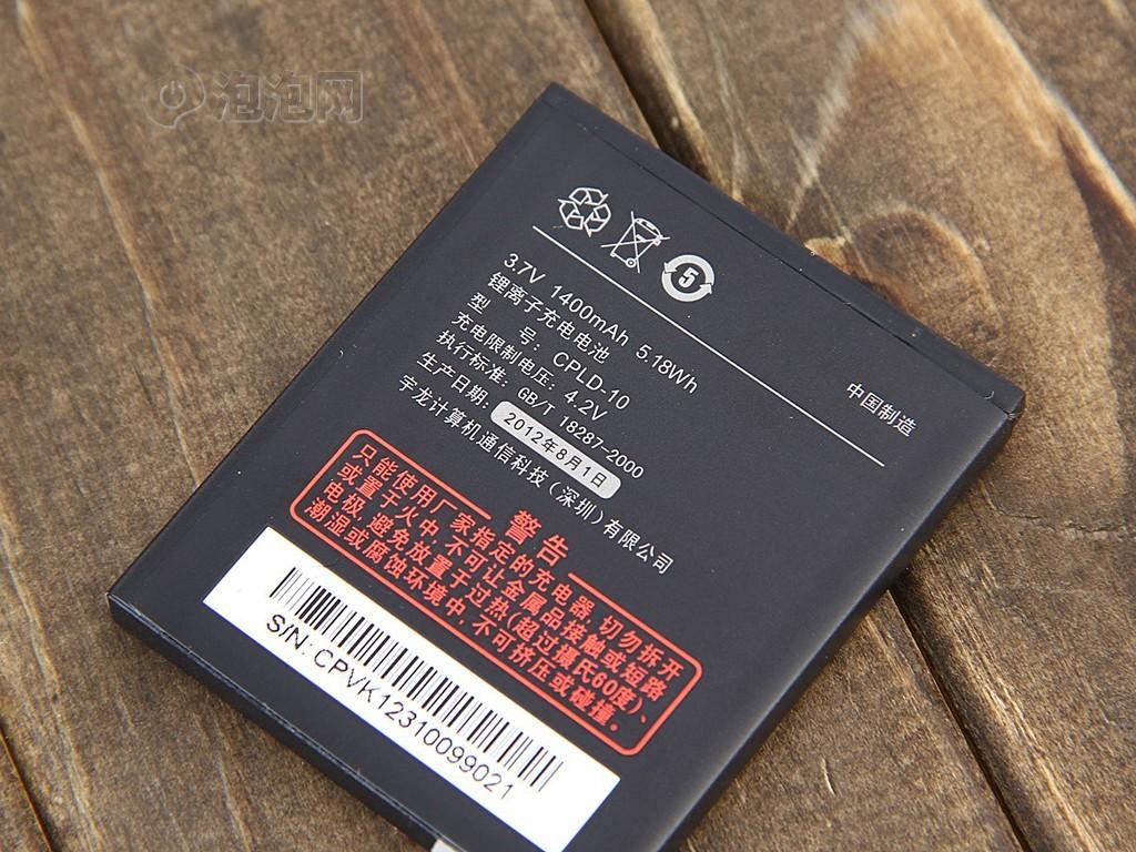 酷派5930手机电池