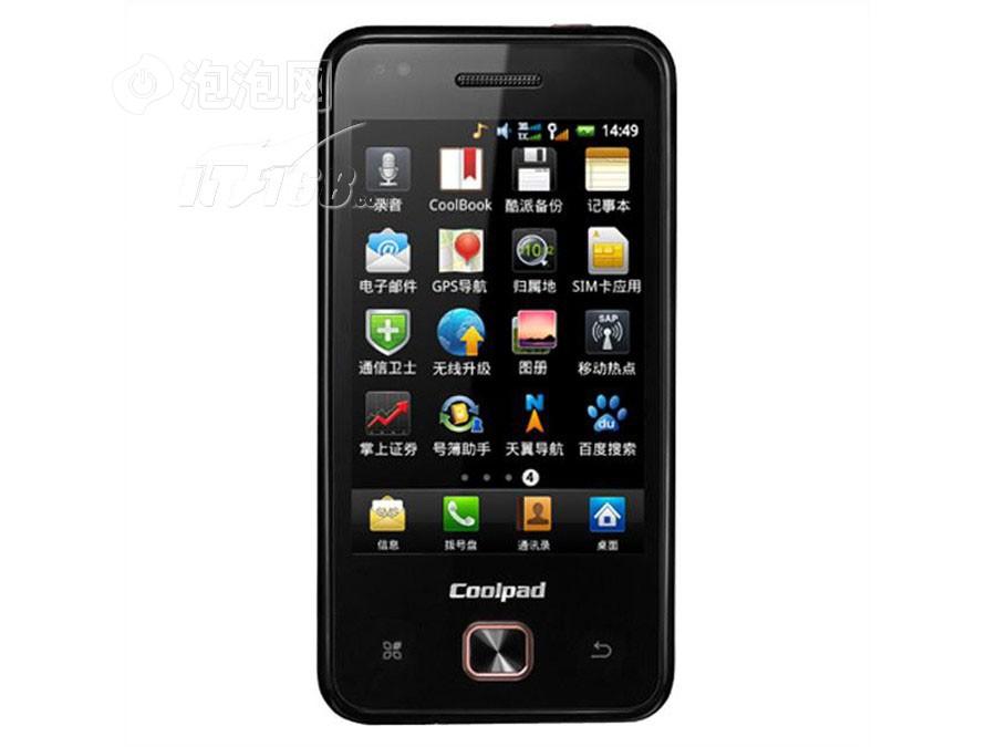 酷派手机电信版什么牌子好 酷派智能手机质量怎么样-什么牌子的手机