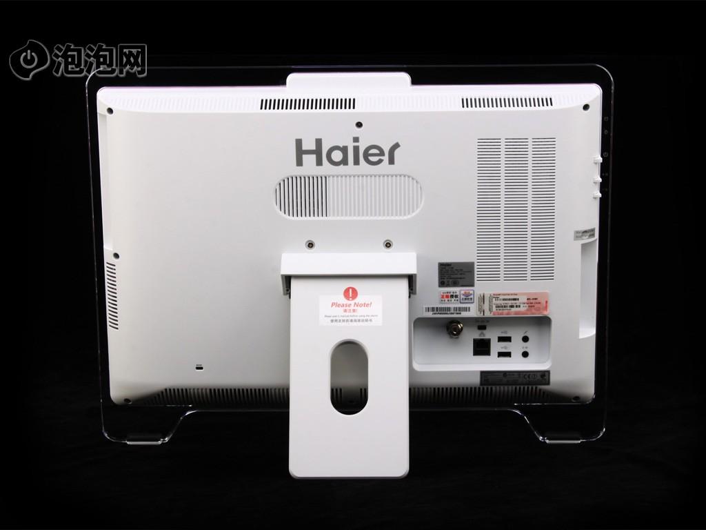 海尔乐趣q52-c326t一体电脑原图 高清图片 乐趣q52-t