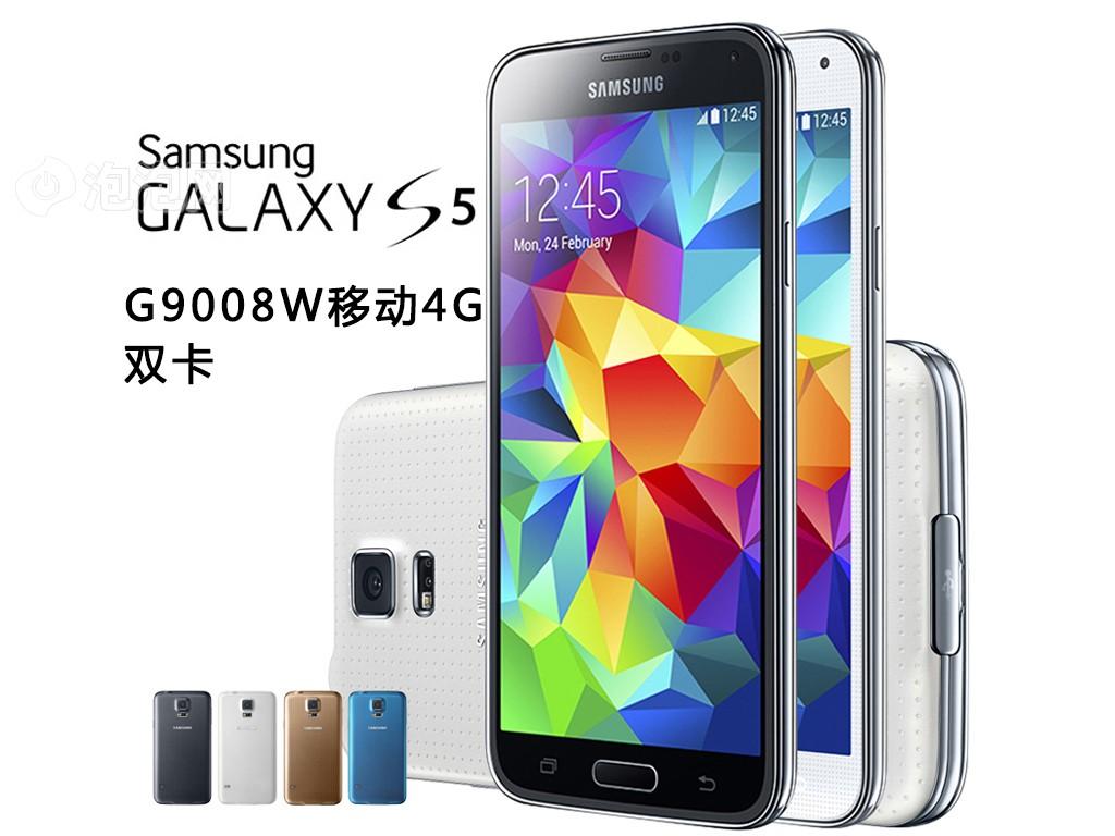 ��w_三星galaxy s5 g9008w 移动4g手机(闪耀白)td-lte/td-scdma/gsm双卡双
