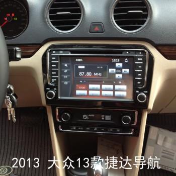 泰洋星旧老款大众捷达专用车载dvd导航一体机伙伴春天可改面框 2013新